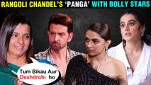 Rangoli Chandel INSULTS Taapsee Pannu, Deepika Padukone, Hrithik Roshan | Kangana Ranaut