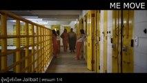 ผู้หญิงขังโหด Jailbait (2014) | ซาร่า มา