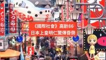 CollectionVideo-moneybar_international_curation-moneybar.com.tw#moneybar_savage_mobile-copy1-MoneyBarOneParagraphParser-2020/02/03-10:30
