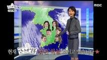 [예고] <안혜경&배다해> Preview 언니네 쌀롱 20200210