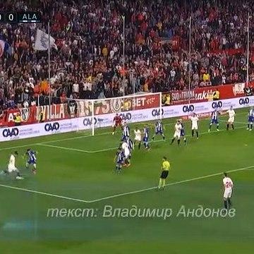 ТВ Черно море - Спортна емисия новини 03.02.2020 г.