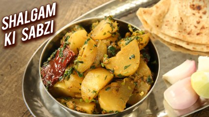 Shalgam Ki Sabzi | Turnip Recipe | Winter Root Vegetable | How To Make Shaljam Sabzi At Home | Varun