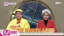 [28회] ☆인턴기자 TIME☆ 같은 나이 다른 느낌, 의외의 '동갑내기 스타들'