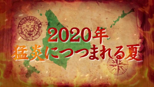 60fps / New Japan Pro-Wrestling 2020 Hokkaido Tour announcement [WORLD PRO-WRESTLING LIVE 2020 ~ THE NEW BEGINNING in SAPPORO] '20.2.2