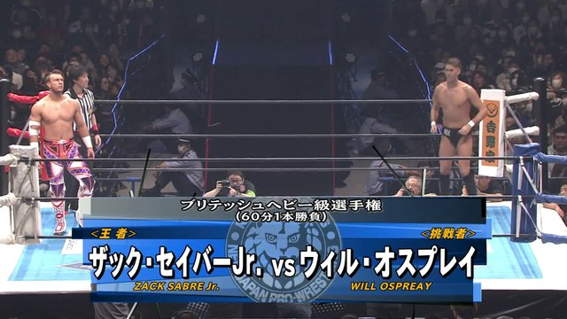 60fps / Zack Sabre Jr. (C/V2) VS Will Ospreay '20.2.2 [British Heavyweight Championship] [WORLD PRO-WRESTLING LIVE 2020 ~ THE NEW BEGINNING in SAPPORO]