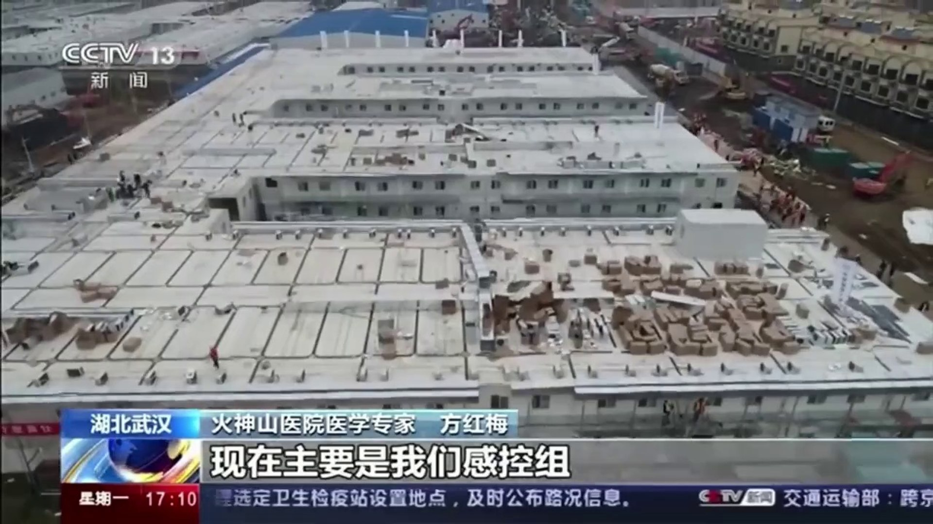 Coronavirus- China opens new hospital, asks for donations of medical supplies // China build a new h