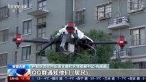 Coronavirus : les autorités chinoises vaporisent du désinfectant avec des drones