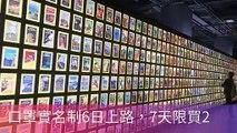 CollectionVideo-newtalk_curation-newtalk.tw-copy6-NewTalkParser-2020/02/04-11:49
