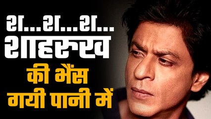 Shah Rukh Khan in hot soup as ED attaches assets of KKR in Rose Valley ponzi scam