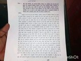 बाराबंकी: मंदिर के पास शराब ठेके का संचालन, लोग परेशान