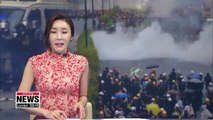 S. Korea's foreign ministry issues 'Blue' level travel alert for Hong Kong amid protests
