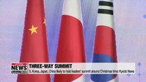 Japanese PM Shinzo Abe calls for S. Korea, Japan to rebuild trust, keep promises