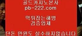 #마이다스정식온라인카지노,#씨오디,#마이다스실시간카지노,pb-222.com,pb-222.com,pb-222.com,#먹튀보증,#먹튀검증업체,#솔레어,#솔레어카지노,#바카라사이트추천,pb-222.com,pb-222.com,#노태우,#여자골프 세계랭킹,#모바일바카라,#온라인카지노,#온카주소,pb-222.com,pb-222.com,,pb-222.com,,pb-222.com,,pb-222.com,#골드카지노,#바카라사이트추천, #바카라