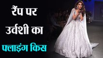 Urvashi Rautela gives flying kiss to fans at Lakme Fashion Week 2019   FilmiBeat