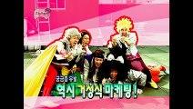 """무한도전 55회 #1 """"행사 하나마나 2탄-유치원 행사""""  infinite challenge ep.55"""