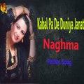 Kabal Pa De Duniya - Janat Naghma -  Pashto Song