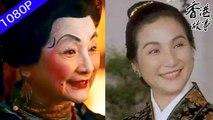 【鄭佩佩】年逾七十復出迪士尼電影《花木兰》她是電影《臥虎藏龍》中的大反派「碧眼狐狸」也是《唐伯虎點秋香》里莊重得體又和周星馳一起瘋瘋癲癲的華夫人 更是邵氏經典電影中的當紅武打明星| 香港故事