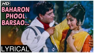Baharon Phool Barsao | Lyrical Song | Suraj 1966 | Mohammed Rafi | Rajendra Kumar, Vyjayanthimala