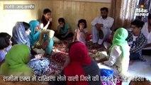 कश्मीर की लड़की ने रचा इतिहास, एम्स में मिला दाखिला