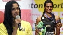 PV Sindhu Dedicates World Championships Gold Medal To Mother On Her Birthday || Oneindia Telugu