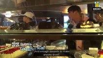 [Engsub] BTS Bon Voyage SS1 - Ep 3