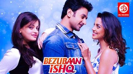 Bezubaan Ishq | Bollywood Romantic Movie | Mugdha Godse, Sneha Ullal, Nishant | Superhit Bollywood Movies
