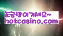 【실시간】【라이브카지노솔루션】【hotcasino3.com 】✧ʕ̢̣̣̣̣̩̩̩̩·͡˔·ོɁ̡̣̣̣̣̩̩̩̩✧실시간바카라사이트 ٩๏̯͡๏۶온라인카지노사이트 실시간카지노사이트 온라인바카라사이트 라이브카지노 라이브바카라 모바일카지노 모바일바카라 ٩๏̯͡๏۶인터넷카지노 인터넷바카라⏬해외바카라사이트- ( Θ【 hotcasino3.com】Θ) -바카라사이트 온라인슬롯사이트 온라인바카라 온라인카지노 마이다스카지노 바카라추천 모바일카지노 ⏬【실시간】【라이브카지노솔루션