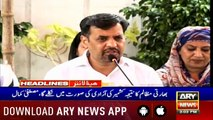 ARY News Headlines | Chief minister KP rules out propaganda against anti-polio drive| 3 PM | 26 August 2019