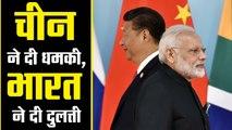 """Rangbaazi nahi chalegi"" – India's message to China is clear"