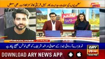 ARY News Headlines | Anti-polio drive begins in 46 districts of country| 4 PM | 26 August 2019