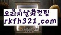 【로우컷팅 】【 엘리트게임】【 rkfh321.com】온라인고스톱【rkfh321.com 】온라인고스톱pc홀덤pc바둑이pc포커풀팟홀덤홀덤족보온라인홀덤홀덤사이트홀덤강좌풀팟홀덤아이폰풀팟홀덤토너먼트홀덤스쿨강남홀덤홀덤바홀덤바후기오프홀덤바서울홀덤홀덤바알바인천홀덤바홀덤바딜러압구정홀덤부평홀덤인천계양홀덤대구오프홀덤강남텍사스홀덤분당홀덤바둑이포커pc방온라인바둑이온라인포커도박pc방불법pc방사행성pc방성인pc로우바둑이pc게임성인바둑이한게임포커한게임바둑이한게임홀덤텍사스홀덤바닐