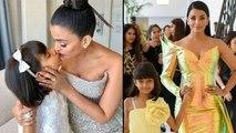 Aishwarya Rai Will Pass On THIS Beauty Secret To Daughter Aaradhya