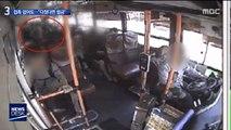 """버스 스치지도 않았지만…""""넘어진 승객 책임져야"""""""
