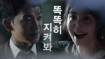 [welcome2life] EP14,A father who smiles just before his daughter dies? 웰컴2라이프 20190826