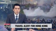S. Korean foreign ministry issue 1st level travel alert for Hong Kong
