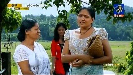 Isira Bhawaya Teledrama - 84 - 26th August 2019