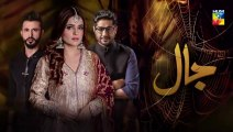 Jaal Episode #24 HUM TV Drama 16 August 2019