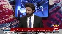 Khurram Dastagir Khan's Response On PM Imran Khan's Address Today