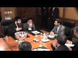 Sionisme un fléau pour Rabbins (NETUREI KARTA)