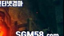 """토요경마사이트 ♧ SGM 58 . COM """"̮"""
