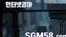 스크린경마사이트주소 ● SGM58.시오엠 ●
