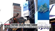 Sit down with YouTube creator Chad Tanner
