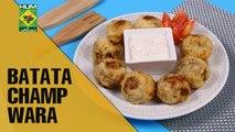 Batata Champ Wara | Evening With Shireen | Masala TV Show | Shireen Anwar
