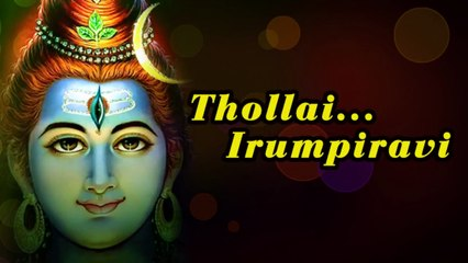 Thollai Irumpiravi ¦ Tamil Hindu Devotional Songs ¦ Dharmapuram P.Swaminathan ¦ Maanikavasakar