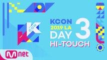 [#KCON19LA] #HI_TOUCH #DAY3