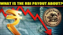 RBI transfers 1.76 lakh crores to govt to give the economy a push