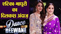 Erica Fernandes & Madhuri Dixit pose together in Dance Deewane; Check out here  | FilmiBeat