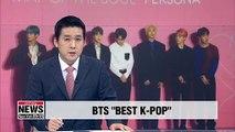 BTS receives two awards at American MTV music awards