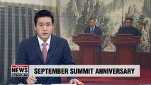 S. Korea has not notified N. Korea about celebration of summit anniversary