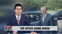 Pres. Moon debuts his official hydrogen fuel-cell car